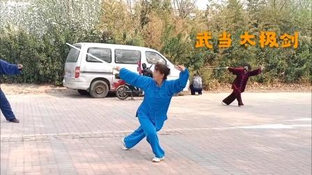 京剧曲调下的武当剑