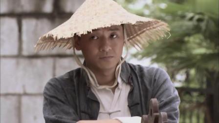 汉奸从香港饶了一圈,以为自己金蝉脱壳,还是被做掉了
