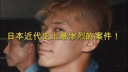 日本近代史上最惨烈的案件!男子虐杀19名残障人士,并称为民除害