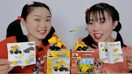 益智玩具:拼工程吊车和自卸车乐高积木,动手又动脑好玩乐趣多