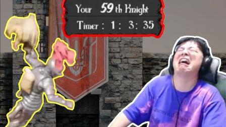 就这游戏1小时能死60次?我:能!