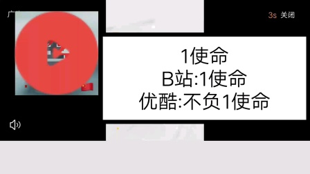 重庆江北区融媒体中心《江北新闻》片头+片尾 2021年3月10日 点播版