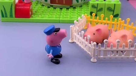乔治要去游乐场玩,并带上了小猪,小猪却不见了