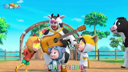 超级宝贝JOJO:走在乡间的小路上,牧童的歌声在荡漾