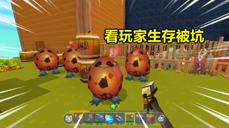 迷你世界:看玩家生存!小表妹逼迫我耕地下矿,还拿爆爆蛋吓唬我