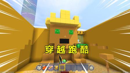 迷你世界:一格一世界!十二个房间,把迷你大陆的方块见识个遍
