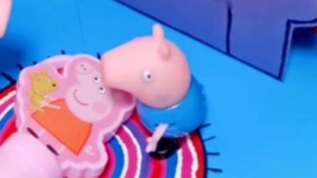 乔治对着佩奇说话,佩奇不理乔治,原来乔治把地上的图当成佩奇了