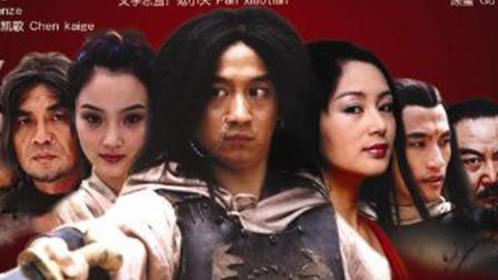 中国第一部仙侠剧,陈凯歌执导,因魔改剧情争议不断被叫停