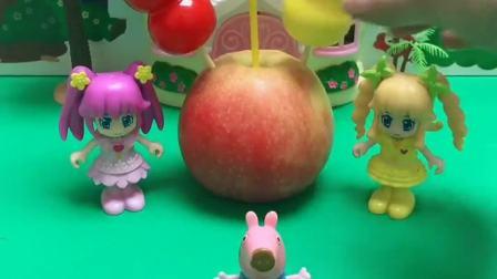 你见过这样的苹果吗?佩奇会吃吗?