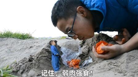 故事:巨人抢走小人一整年的口粮做烧烤吃,把小人气坏了