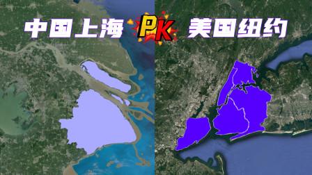 上海作为我国经济第一城,为何比不上大都会纽约,差距在哪里?