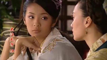 大汉:母亲想让女儿嫁给干儿子,哪料女儿早已与人私定终身,悲剧