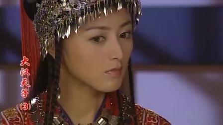 大汉:季安世为保住王印,竟要独自将罪全部抗下,太赞了!