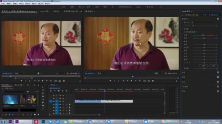 短视频个性化包装——片头片尾制作及视频调色