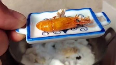 今天做一道全网最小的盐焗虾,不知道你们吃过没有?
