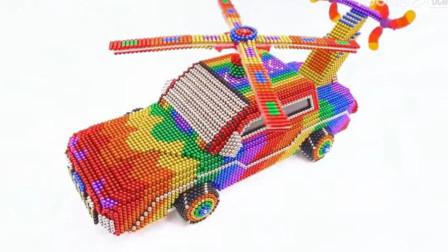 彩色磁力小球拼装小汽车玩具