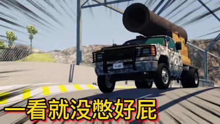 车祸模拟器278 小伙子吉普车后面改装神武巨炮 谁还敢在前面墨迹