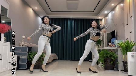 网红搞怪舞《何时拥你入怀中DJ》32步适合零基础舞者