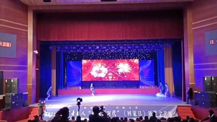 新余市现代广场舞《中华大团圆、中国》,编舞:吴忠主席,表演,全体会员及舞蹈骨干