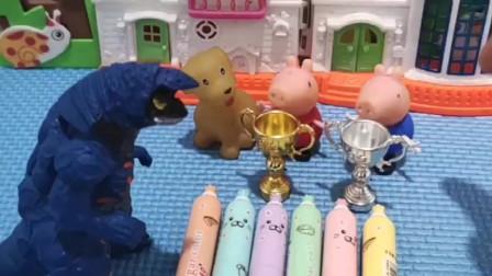 小猪佩奇乔治得奖,怪兽想拿走,小狗狗保护佩奇乔治