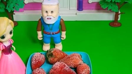 老爷爷在卖草莓,喊长发和贝尔买点儿,她们不买白雪来买了