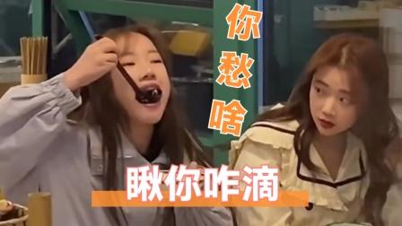 搞笑视频:这勺子恐怕是比嘴大吧?怎么塞进去的?吓坏宝宝了