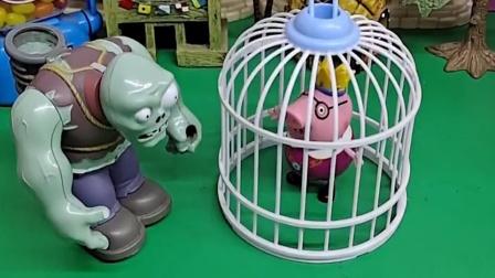巨人僵尸抓了猪爸爸,佩奇乔治过来救爸爸,还说跟小鬼是好朋友