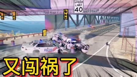 车祸模拟器279 管理员打开隔离桩 坏人没抓到 坑了一群Police的车