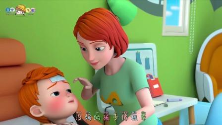 超级宝贝JOJO:离开妈妈的怀抱,幸福哪里找