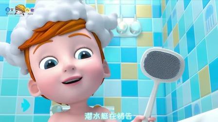 超级宝贝JOJO:我爱洗澡乌龟跌倒,小心跳蚤好多泡泡
