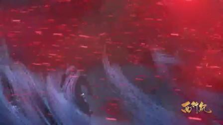 西行纪:敖雪龙形化身VS巨猪之王,九齿钉耙威力太猛,傲雪被重伤