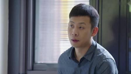 亲爹和后爸:李梁刚帮弟弟忙,回家又听到亲爸得癌症,闹心