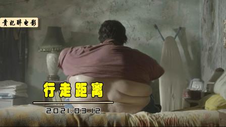 男孩体重400斤寸步难行,出门要用货车拉,却甘愿为梦想而出发