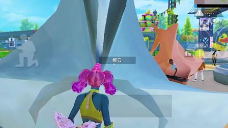 """和平精英:特训岛,看看那些奇异手法的,""""捏脸""""玩家!《0.1》"""