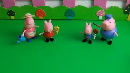 猪奶奶喜欢佩奇,猪爷爷喜欢乔治,他们给乔治佩奇买了好吃的