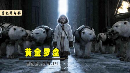 巨熊化身小女孩的保镖,贴身保护她,一起消灭敌人拯救世界!