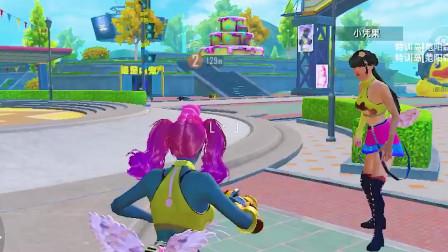 """和平精英:特训岛""""大乱斗模式"""",我被意外弹到了地低下!《0.1》"""