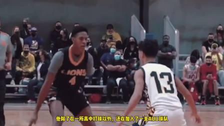 什么是最纯粹的篮球?独臂少年的NBA追梦故事太励志了!