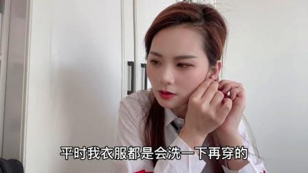 农村辣妈第一次穿JK制服,女儿直呼:像中学生,老公一脸不乐意