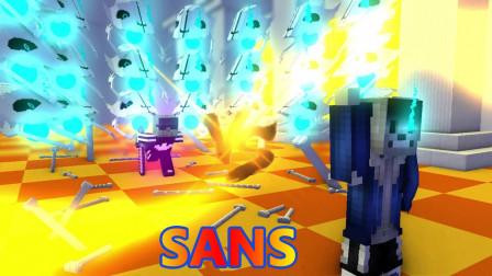 MC动画:小僵和Sans的巅峰对决,杉斯使用这一招,小僵被强制收容