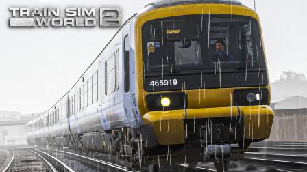 TSW2 英铁465/9型 #5:雨中倒短 于罗彻斯特接取同事的列车 | 模拟火车世界 2
