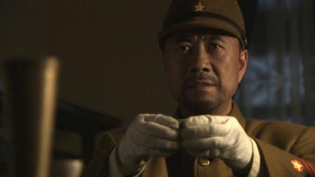 雪豹:周卫国逃出生天,日军长官暴跳如雷,誓要将他碎尸万段
