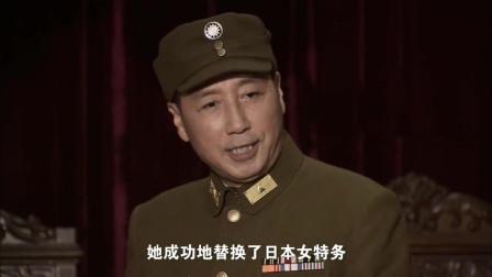 汉奸屡次陷害同胞,暗杀同志,司令瞎了眼升他为上将
