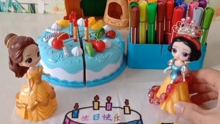 贝尔过生日,王后买了一个大蛋糕,今天也是白雪的生日呢