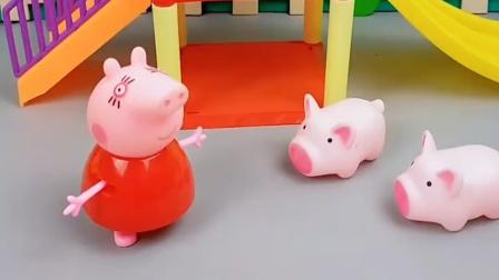 猪妈妈找乔治佩琪,两个小猪说他们就是,小朋友帮助他们可以变回去