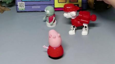 小鬼不见了,巨人僵尸到处找小鬼,大家一起帮忙找小鬼