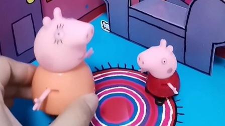 佩奇不想上学,猪妈妈安利幼儿园的好处,佩奇开心的上学去了