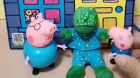 乔治想买东西,猪爸爸拒绝,乔治非常生气