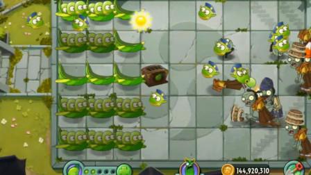 植物大战僵尸:1阶蚕豆突击队挑战平安时代困难关卡,会怎样?