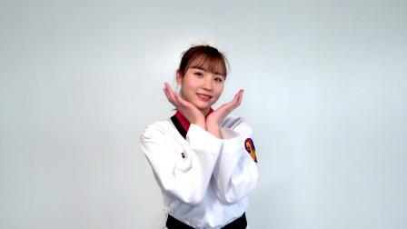 虎队新女团跆舞《Boggle Boggle》很甜、很可爱!